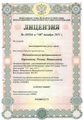 Хостинг в Крыму / Продажа хостинга и доменов в Крыму - Крымский хостинг