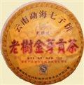 Китайский Чай - Интернет-магазин | Купить в Москве