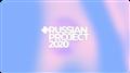 RUSSIAN PROJECT 2020 | Частный и общественный интерьер