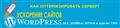 Настройка проксирования в Nginx. Как сделать свой Cloudflare