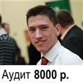 Станислав Романенко - Ingref - Профиль вебмастера - Форум об интернет-маркетинге