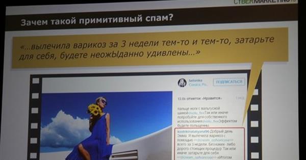 Александр Митник: «Контент-маркетинг: ставим непоисковый трафик на службу поисковому»