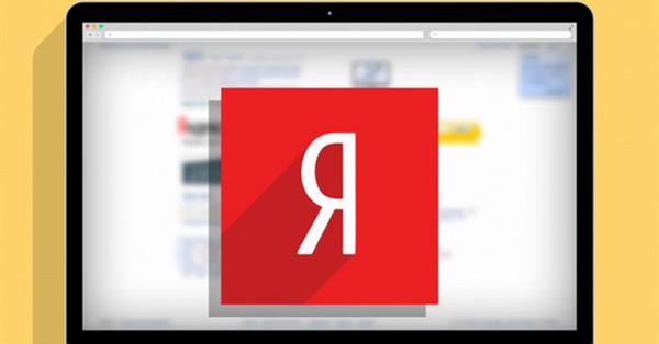 Параметры URL страницы выдачи Яндекса