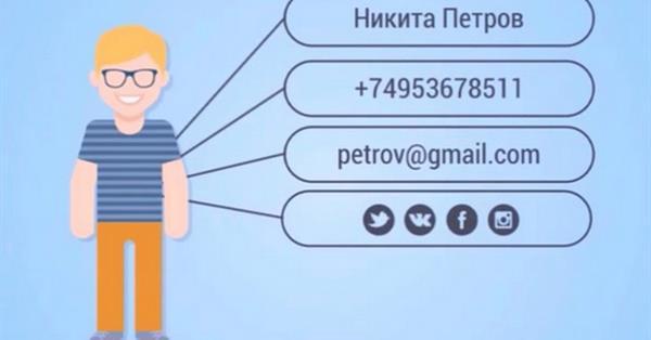 Эксперимент: Как работает пессимизация за определение профилей ВКонтакте