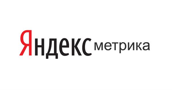 Яндекс.Метрика для Ecommerce. 5 важных шагов