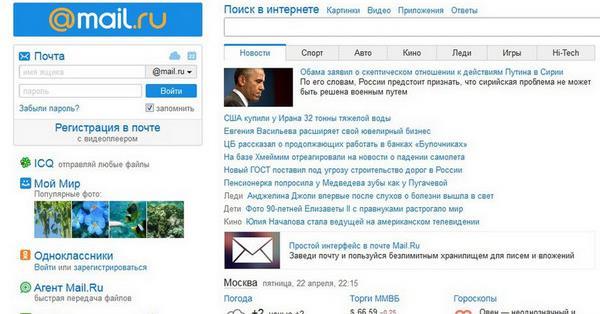 В сети появилась база с информацией о 57 млн. аккаунтов на сервисах Mail.ru Group