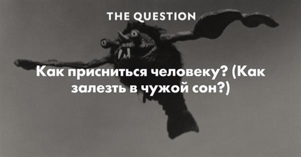 Яндекс будет использовать контент проекта TheQuestion для ответов на неоднозначные вопросы