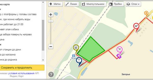 Яндекс обновил Конструктор карт