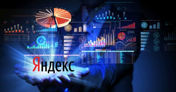 Выручка Яндекса в 2018 году увеличилась на 41%