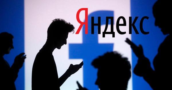 Сотрудничества Яндекса с Facebook не случится