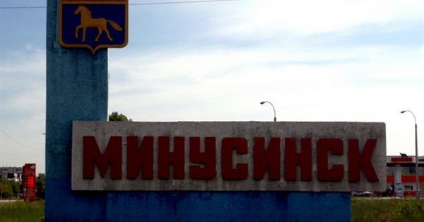 Кейс: Как выйти из-под Минусинска, сохранив позиции в Google