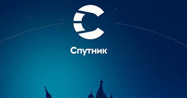 Ростелеком вложил в Спутник более 2 млрд рублей