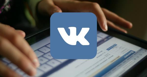 ВКонтакте появился счетчик просмотров записей пользователей и сообществ