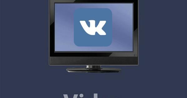 У видео ВКонтакте появился автозапуск