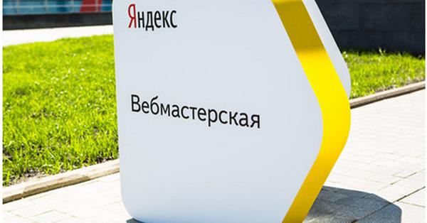 Яндекс запустил поиск для интернет-магазинов