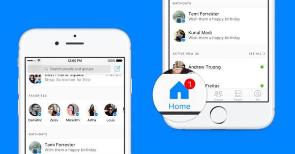 В Facebook Messenger появилась новая вкладка Home