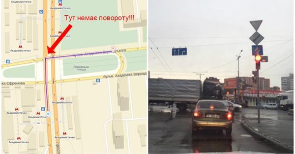 Яндекс.Украина объявил конкурс на поиск ошибок в Навигаторе и на Картах