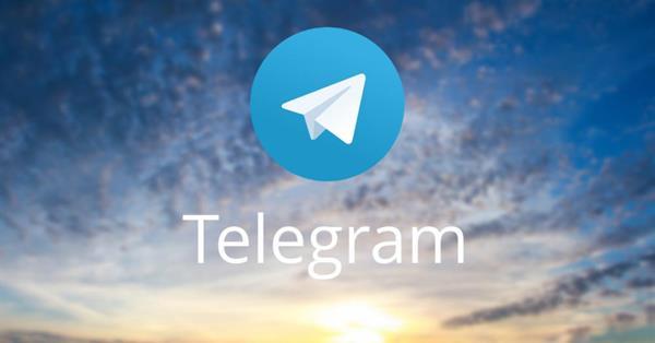 Иранским хакерам стали известны данные 15 млн пользователей Telegram