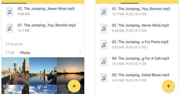 В новой версии Диска для Android появился встроенный аудиоплеер