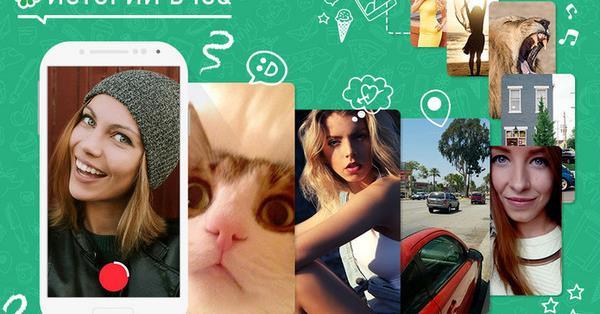 В ICQ появился аналог «сгорающих» сообщений Snapchat