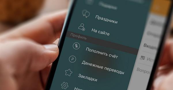 Одноклассники запустили международные денежные переводы внутри социальной сети