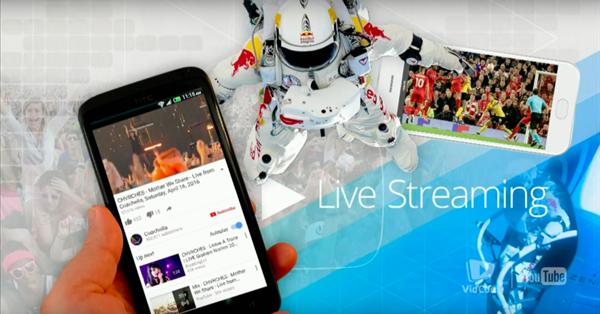 В приложении YouTube появится возможность запуска прямой трансляции