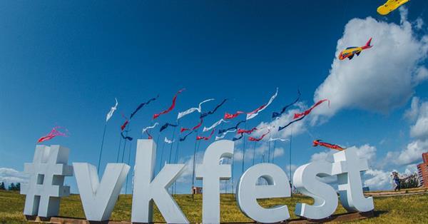 Ежегодный Фестиваль ВКонтакте пройдет в парке 300-летия Санкт-Петербурга