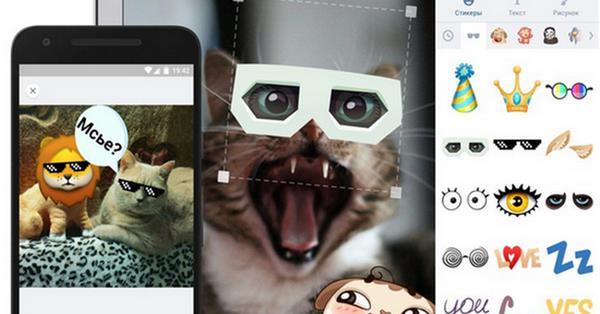 В фоторедакторе ВКонтакте появилась функция добавления стикеров на изображения
