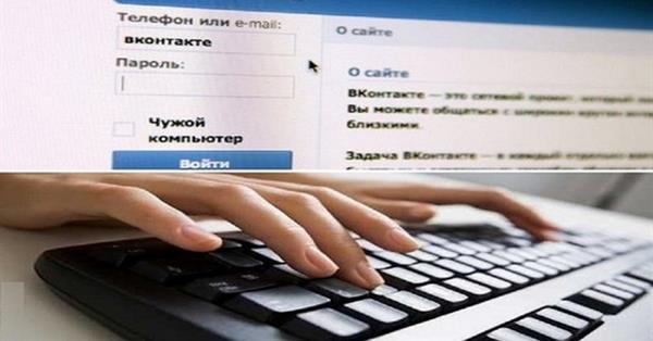 ВКонтакте работает над внедрением специальных функций для слабовидящих и незрячих