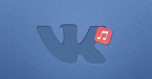 ВКонтакте появился список ранее прослушанных аудиозаписей