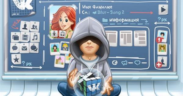 ВКонтакте завершила перевод пользователей на новый дизайн