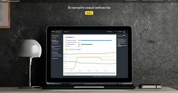 Яндекс запускает API Вебмастера 3.0 и закрывает старый Вебмастер