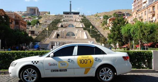 Сервис Яндекс.Такси начал работу в Ереване