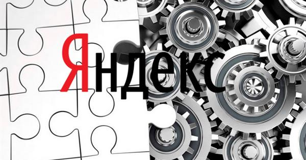 Narrowing in the issuance Yandex - life hacking