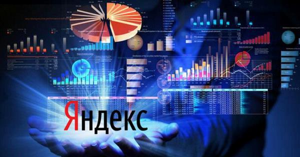 Яндекс предложил свои продукты госкомпаниям