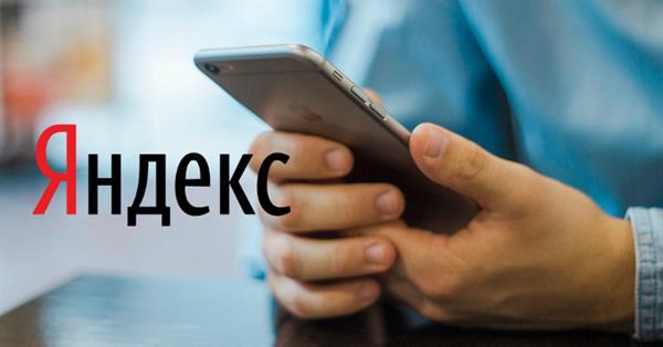 В мобильном Яндексе появилась персональная рекламная лента