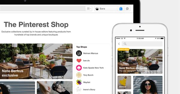 Pinterest становится платформой для шопинга