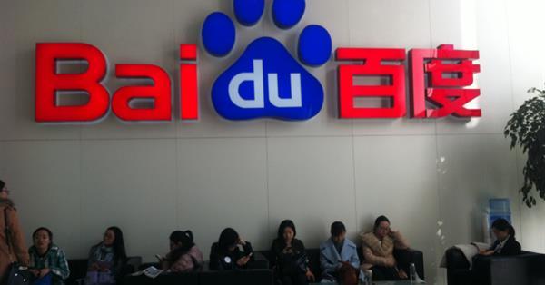 Прибыль Baidu во II квартале 2016 упала на рекордные 34%