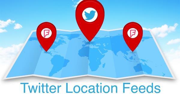 Twitter облегчил просмотр информации о местонахождении пользователя в момент публикации