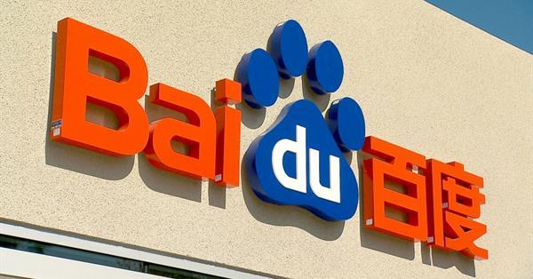 Baidu стал первой китайской компанией в составе консорциума по ИИ
