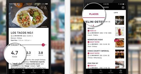 Поисковик ресторанов Zagat получил мобильный интерфейс