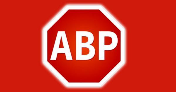 Немецкий суд вновь поддержал право пользователей блокировать рекламу