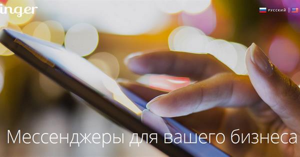 Компания Admitad вложилась в минский  стартап Blinger.ru