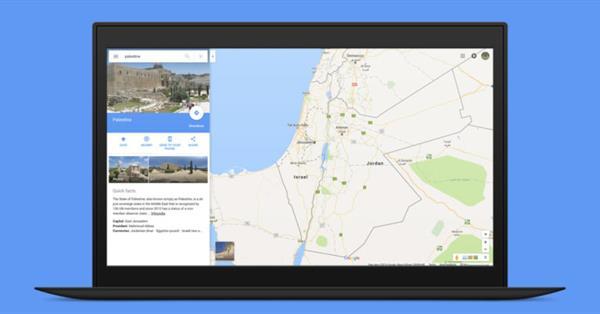 В Google утверждают, что не удаляли с Карт Палестину