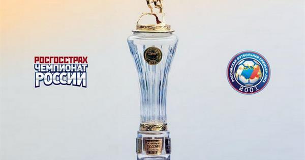 Твиттер запустил для России эмодзи с Кубком Чемпионов