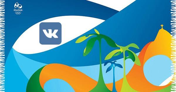 ВКонтакте запустила Олимпийскую новостную ленту