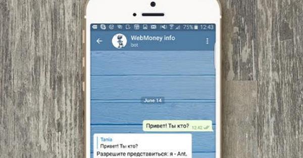 WebMoney запустила интеллектуального чат-бота для Telegram