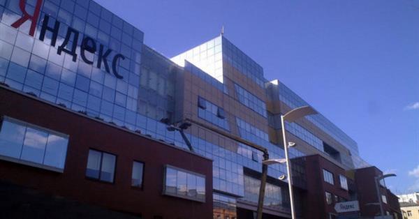 Яндекс планирует закрыть сделку по выкупу московского офиса в ноябре