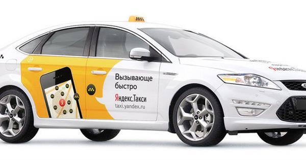 Яндекс.Такси планирует продажу миноритарного пакета акций