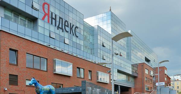 Яндекс поделится опытом внедрения машинного обучения